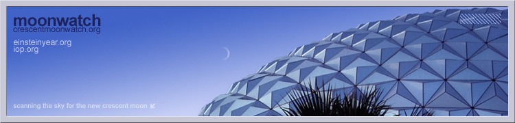 Dome with crescent moon